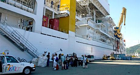 Chikyu, in port